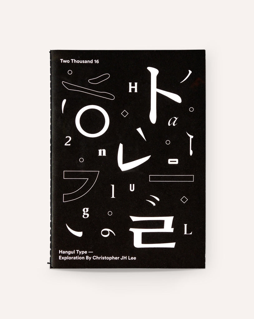 Hangul Type — Exploration