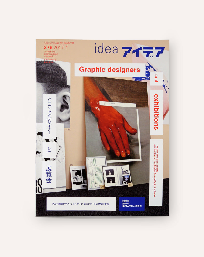 IDEA #376 – Graphic designers and exhibitions