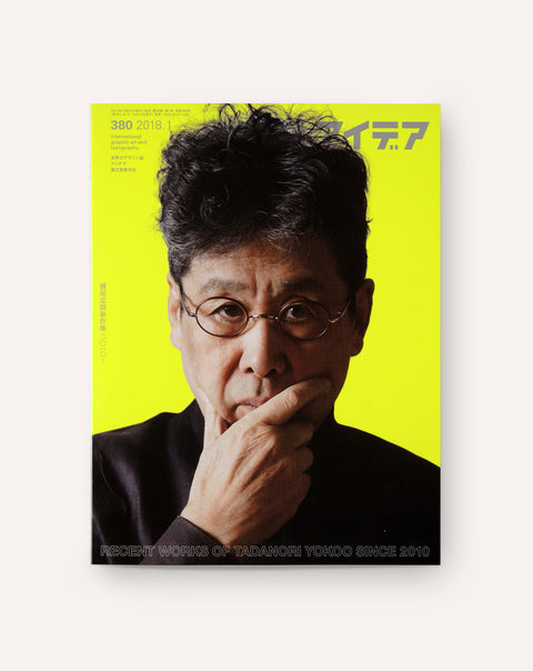 IDEA #380 – Recent Works of Tadanori Yokoo Since 2010