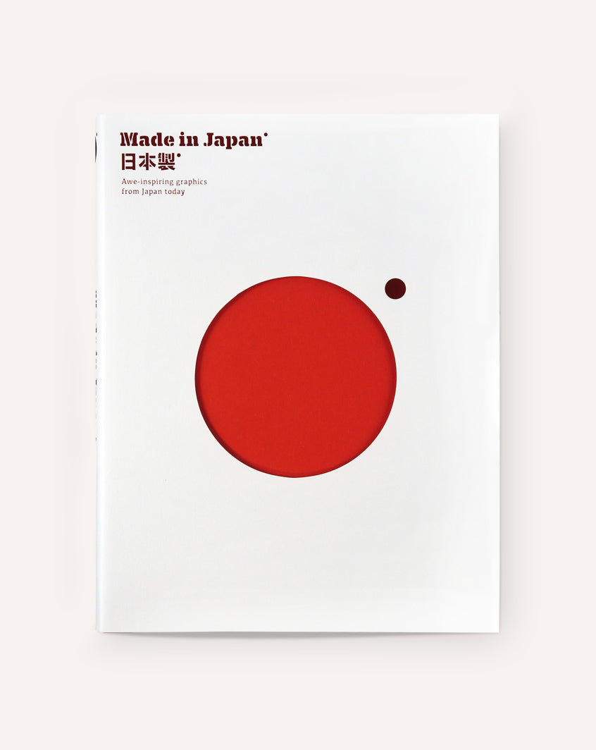 Made in Japan: Awe-Inspiring Graphics from Japan Today