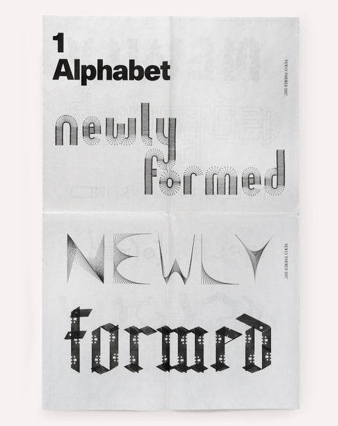 Newly Formed, Alphabet 2017
