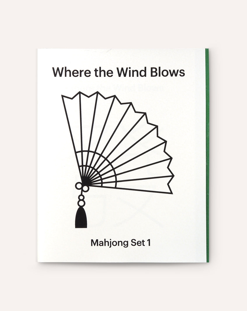 Where the Wind Blows: Mahjong Set 1