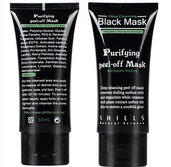 Deep Cleansing Purifying Peel-off Facial Black Mask
