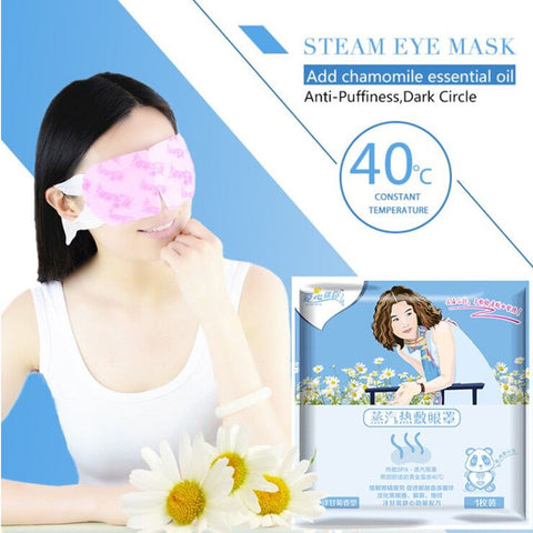 4 Bags Sleeping Eye Mask Chamomile Essence Oil Steam Eye Mask Remove Eye Dark Circles Tired Eyes Relaxing Warm Massage Patch