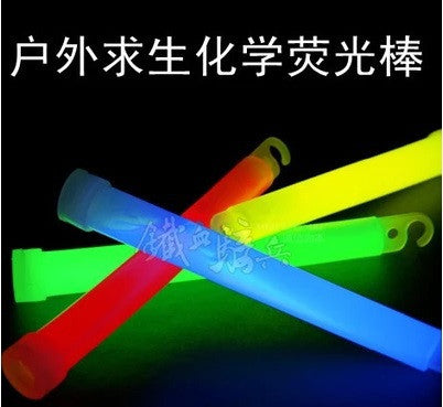 Chemical light sticks for outdoor illumination at night