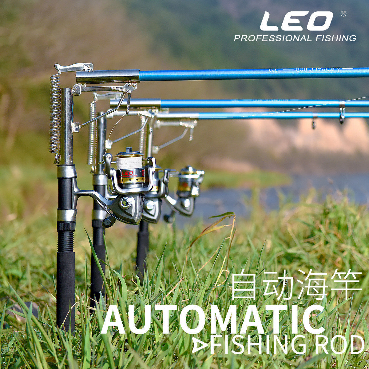Automatic Fishing Rod Sea River Lake Stainless Steel Fishing Rod