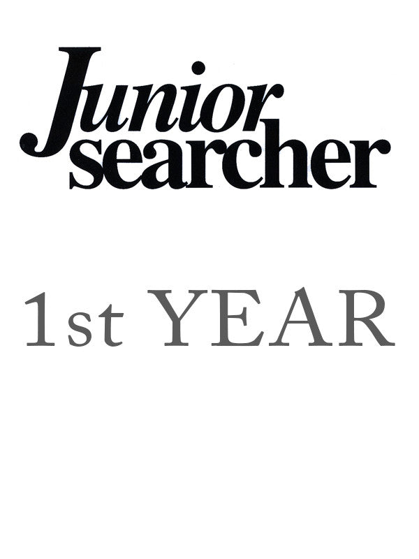 Junior Searcher (1st year, No. 1-4)