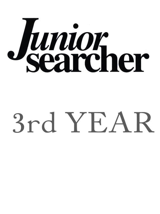 Junior Searcher (3rd year, No. 1-4)