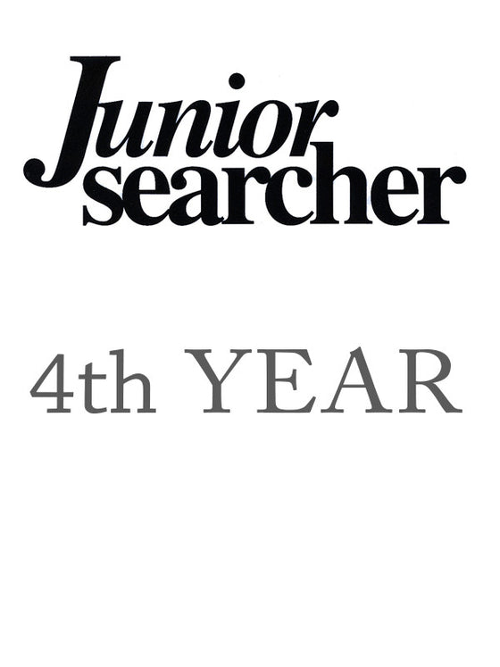 Junior Searcher (4th year, No. 1-4)