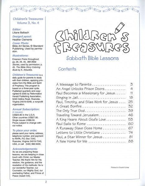 Children's Treasures, Vol. 3, #4