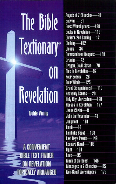 Bible Textionary on Revelation