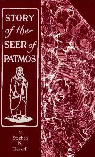 Story of the Seer of Patmos