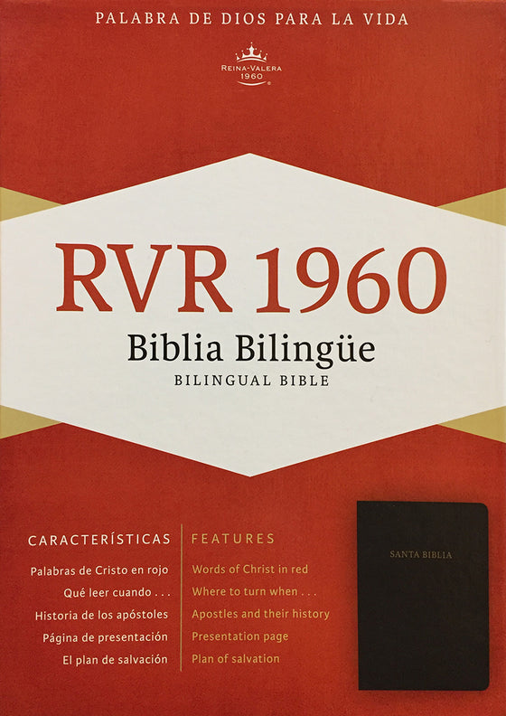 Bilingual Bible: RVR1960/KJV, Bonded Leather, Black
