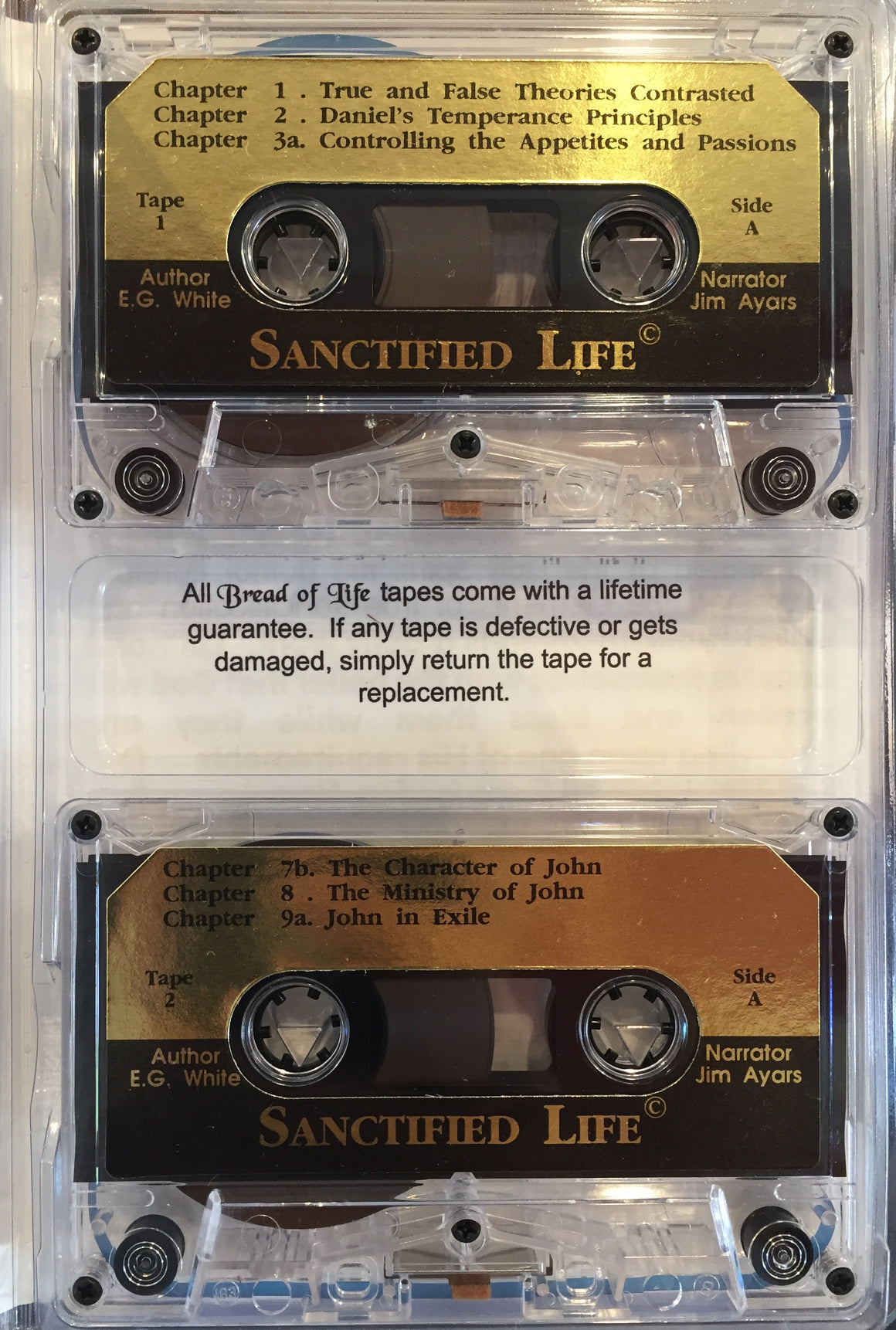 The Sanctified Life - Cassettes