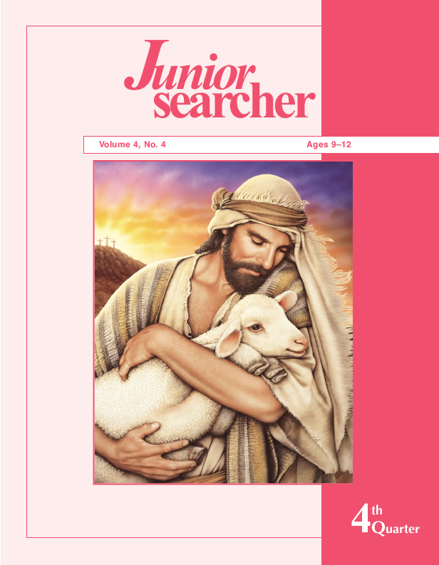 Junior Searcher, Vol. 4, #4