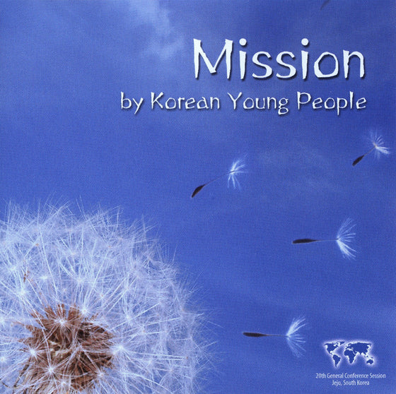 """Mission"" Korean Young People Choir/orchestra CD - 80% OFF"