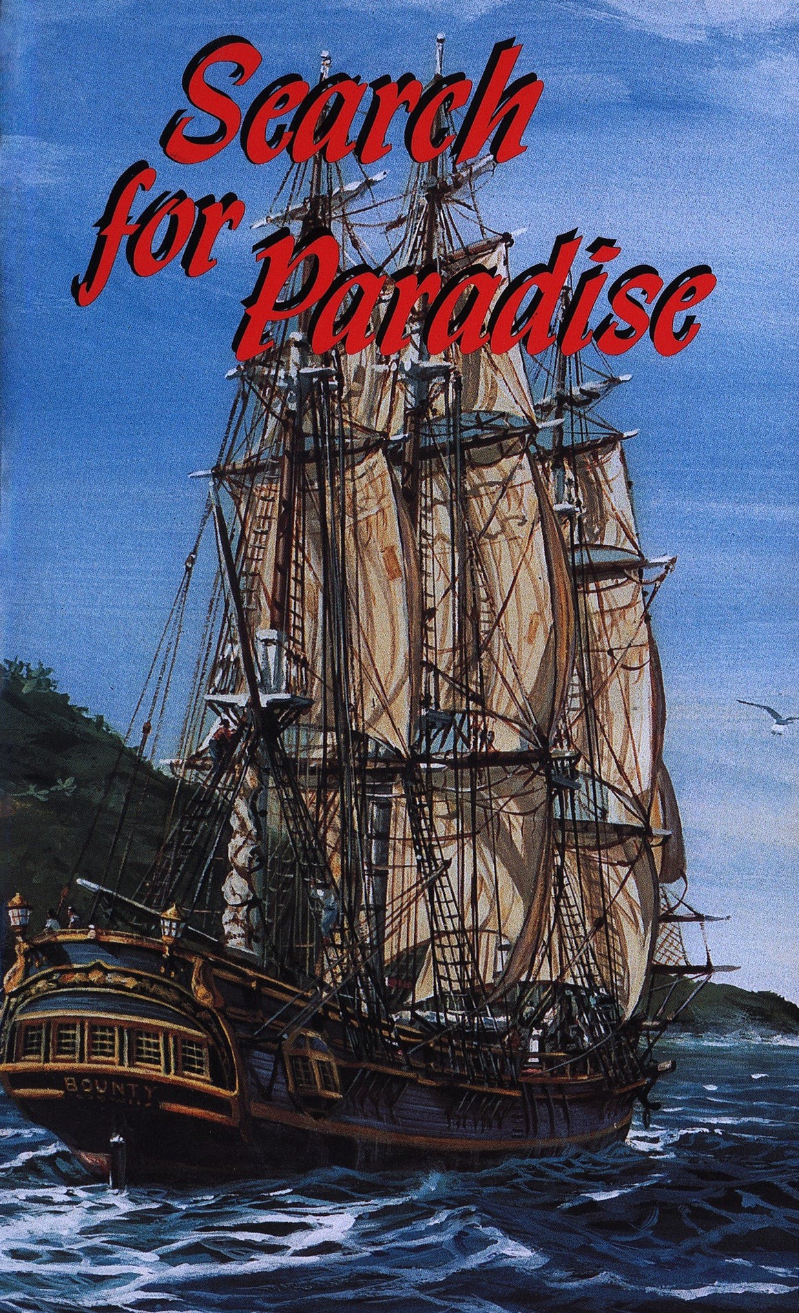 Search for Paradise