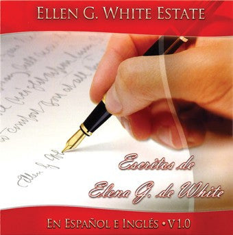 Escritos de Elena G. de White, CD-ROM