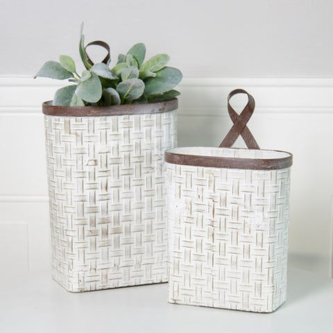 Woven Metal Baskets- Set of 2