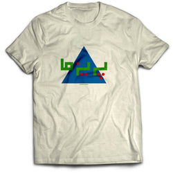 FARSI LIMITED RUN T-SHIRT