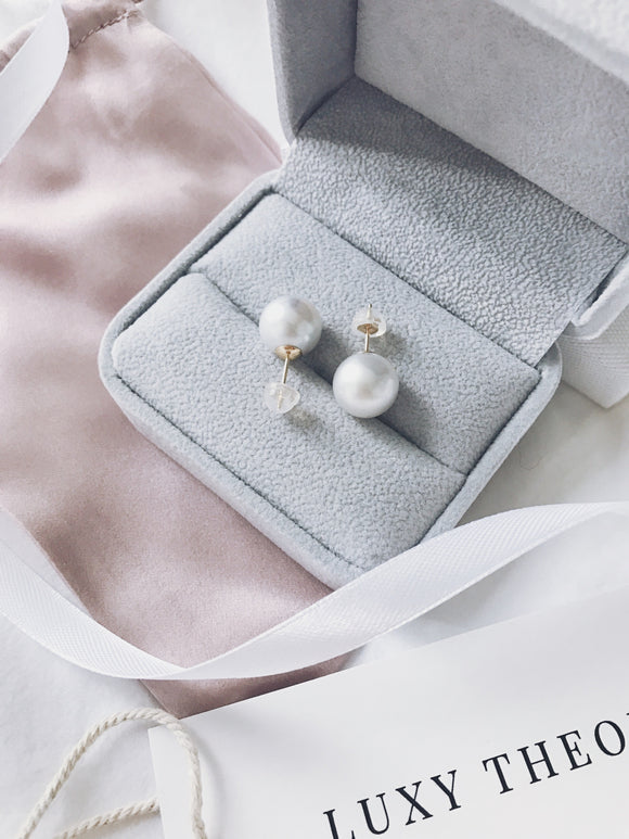 8-9mm South Sea Pearl Stud Earrings