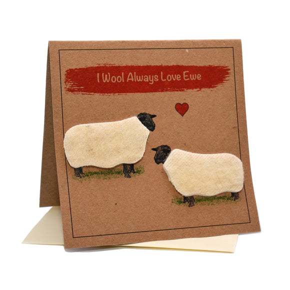 Sheep (I Wool Always Love Ewe) Greeting Card