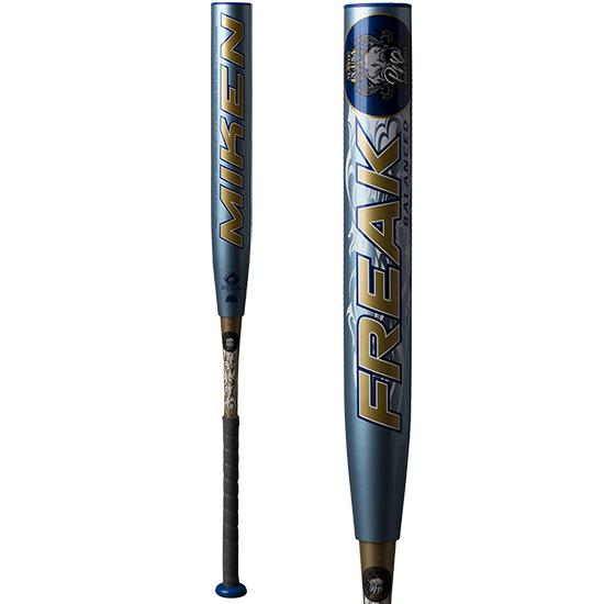 2019 Slowpitch Softball Bats