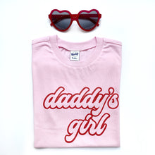 Daddy's Girl T-shirt or Onesie