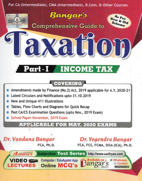 Comprehensive Guide to Taxation - Part 1 - Income Tax