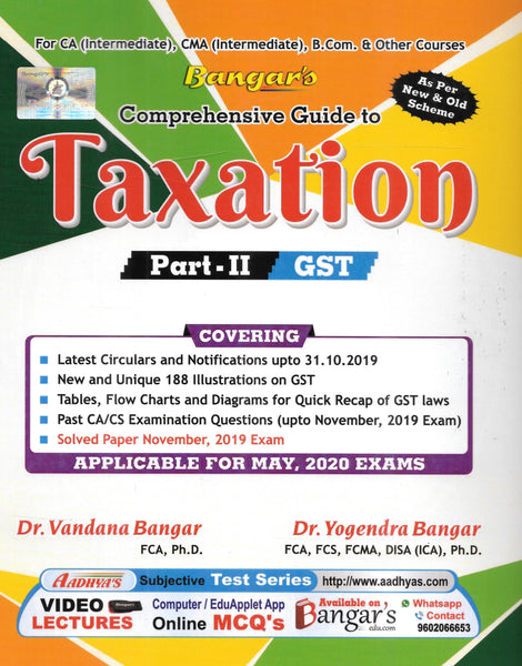 Comprehensive Guide to Taxation - Part 2 - GST