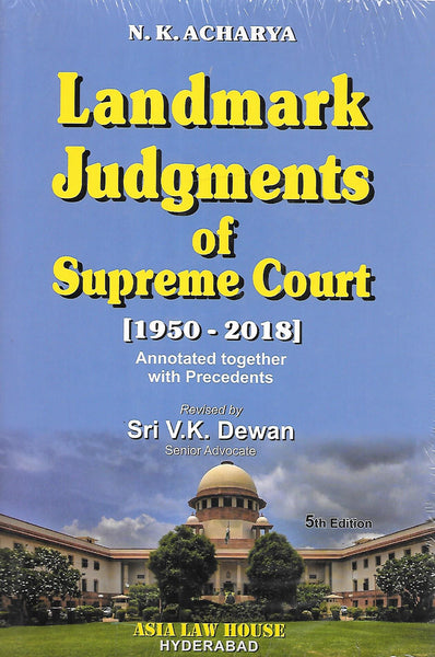 Landmark Judgments of Supreme Courts (1950-2018)
