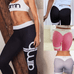 Fitness Sports Leggings -Yoga Pants