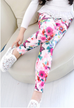 Girls Butterfly Leggings -Yoga Pants