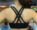 Women Shakeproof Sports Bra