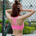 Women New Shockproof Sports Bra