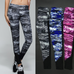 Women Fitness Elastic Leggings -Yoga Pants