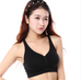 Women Sexy Butterfly Sports Bra