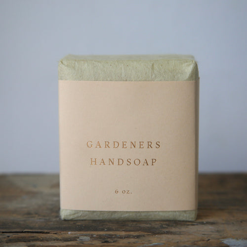 Saipua Soap Bar