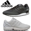 Men adidas Joggers ZX 750 in white and black