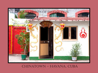 Chinatown Business Entrance in Havana, Cuba premium poster