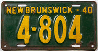 An antique 1940 New Brunswick passenger car license plate in very good condition