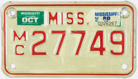 1980 Mississippi Motorcycle License Plate