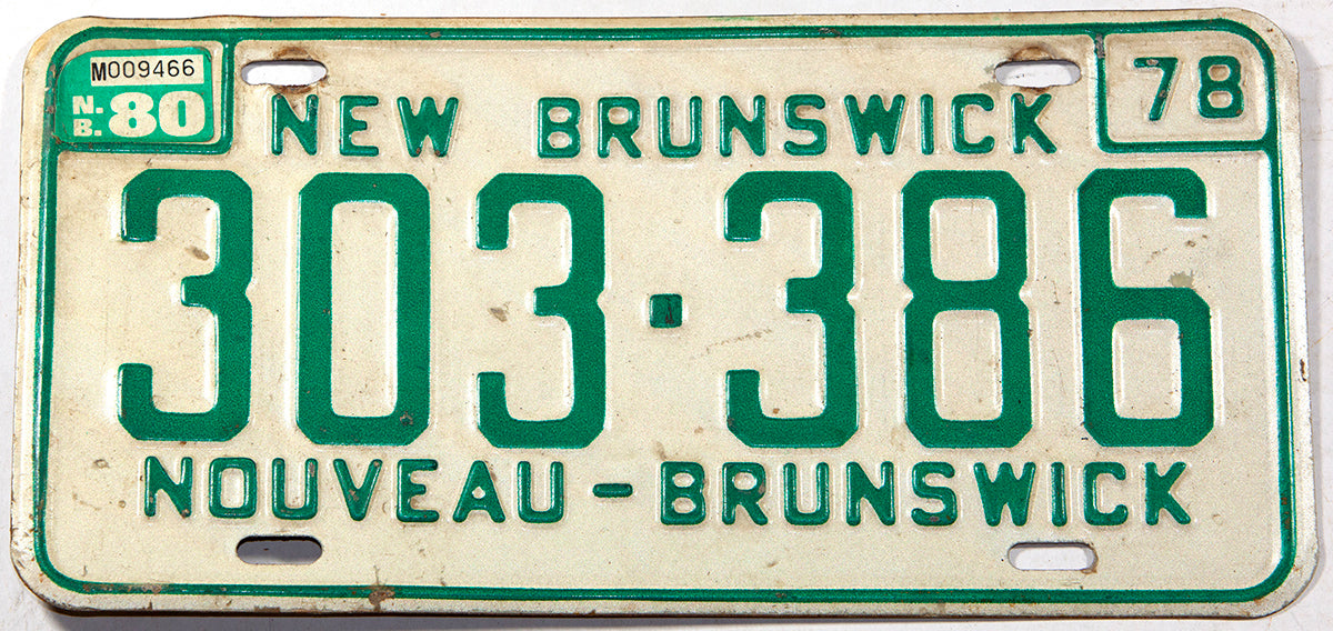 A classic 1980 New Brunswick passenger car license plate in very good plus condition
