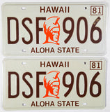 1981 Hawaii Car License Plates NOS Excellent Minus