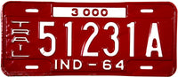 1964 Indiana Trailer License Plate