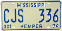 1974 Mississippi License Plate NOS Excellent plus condition
