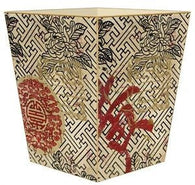 Asian Fret Wastebasket - GDH | The decorators department Store