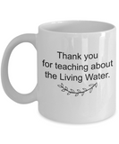 Sunday School Teacher Gifts - Thank You For Teaching About the Living Water, 11 Oz Coffee Mug