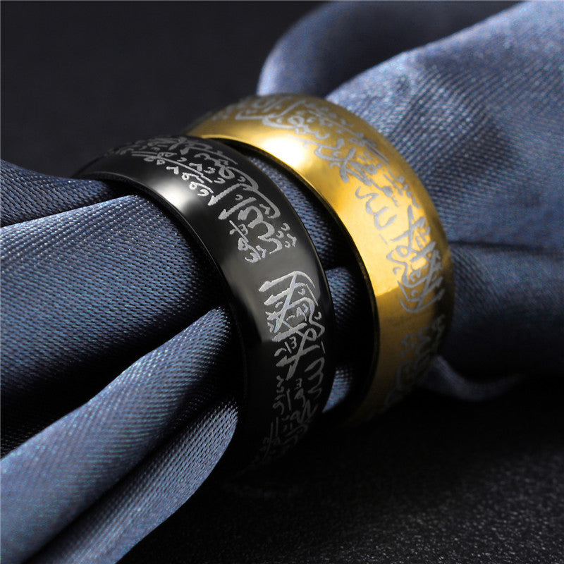 Men's Carved Black and Gold AAA Platted Ring