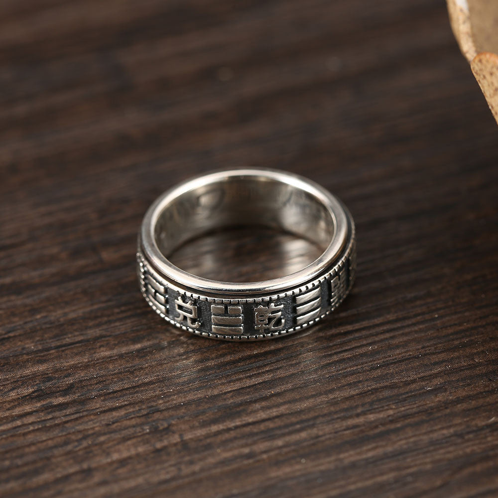Men's Vintage Sterling Silver 925 Ring